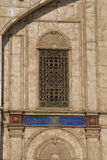 Hublot en verre souillé de citadelle du Caire Images stock