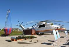 Hubschrauber Mi-26T stockbild