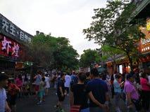 Hubu Lane Stock Images