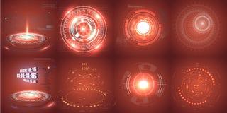 Hud futurystyczny element Set okrąg technologii cyfrowej UI HUD interfejsu Abstrakcjonistyczni Futurystyczni Wirtualni elementy zdjęcia stock