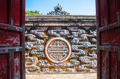 Hue Citadel Complex Photo libre de droits