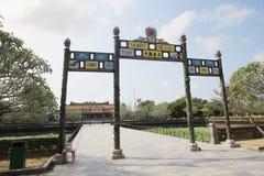 Hue Complex de Hue Monuments en Vietnam Imagenes de archivo
