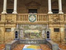 Huelva ceramic bench Seville Royalty Free Stock Photography