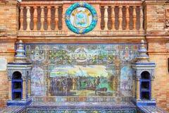 Huelva decoration Stock Photo