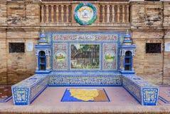 Huesca Provincie, Verglaasde tegelsbank bij het Vierkant van Spanje, Sevilla stock afbeelding