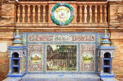 Huesca, Spain. Huesca theme - traditional Spanish tile ornament at a public square Plaza de Espana in Seville, Spain Royalty Free Stock Image