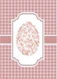 Huevo adornado de Pascua Imagenes de archivo