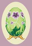 Huevo de Pascua Imagenes de archivo