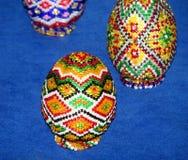 Huevo de Pascua colorido del recuerdo Fotos de archivo