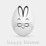 Huevo de Pascua con el conejo pintado Fotografía de archivo libre de regalías