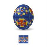 Huevo de Pascua con el ornamento Imagen de archivo