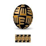 Huevo de Pascua con el ornamento Imágenes de archivo libres de regalías