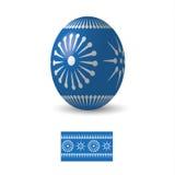 Huevo de Pascua con el ornamento Foto de archivo libre de regalías