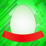 Huevo de Pascua con la cinta Foto de archivo