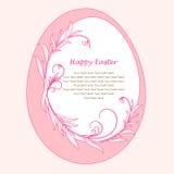 Huevo de Pascua con los elementos florales Foto de archivo libre de regalías