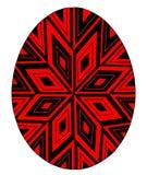 Huevo de Pascua con un modelo pintado, estrella El s?mbolo de Pascua Una tradici?n antigua de la gente Ilustraci?n del vector ilustración del vector
