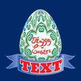 Huevo de Pascua con una cinta Imagen de archivo libre de regalías