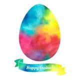 Huevo de Pascua de la acuarela Plantilla para la tarjeta o la invitación de felicitación Imagen de archivo libre de regalías