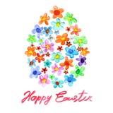 Huevo de Pascua de las flores de la acuarela stock de ilustración