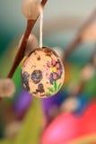 Huevo de Pascua decorativo Fotografía de archivo
