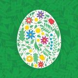 Huevo de Pascua - ejemplo del vector Imagenes de archivo