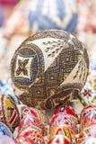 Huevo de Pascua enorme Fotos de archivo libres de regalías