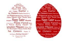 Huevo de Pascua feliz Fotografía de archivo libre de regalías