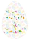 Huevo de Pascua feliz 2014 Foto de archivo