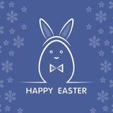 Huevo de Pascua feliz ilustración del vector