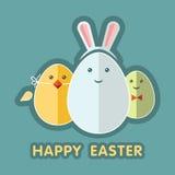 Huevo de Pascua feliz Fotografía de archivo