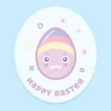 Huevo de Pascua feliz Imagen de archivo