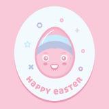 Huevo de Pascua feliz Imagenes de archivo