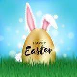 Huevo de Pascua feliz con los oídos ilustración del vector