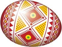 Huevo de Pascua hermoso Foto de archivo
