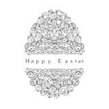 Huevo de Pascua ornamental. Imagen de archivo libre de regalías