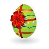 Huevo de Pascua pintado colorido ilustración del vector