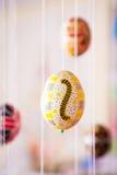 Huevo de Pascua pintado en estilo popular Imágenes de archivo libres de regalías