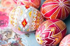Huevo de Pascua Pysanka Imágenes de archivo libres de regalías