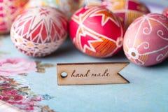Huevo de Pascua Pysanka Fotos de archivo libres de regalías