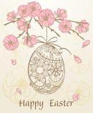 Huevo de Pascua - tarjeta de felicitación Imagen de archivo libre de regalías