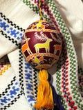 Huevo de Pascua tradicional del ucraniano Foto de archivo