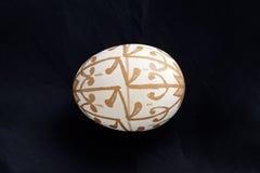 Huevo de Pascua ucraniano Imagen de archivo libre de regalías