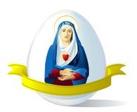 Huevo de Pasqua Fotos de archivo