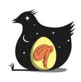 Huevo de Universumbird Imagenes de archivo