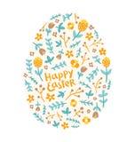 Huevo floral de Pascua ilustración del vector
