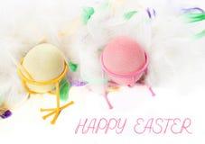Huevo y pollo de Pascua Imagen de archivo libre de regalías