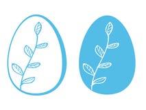 Huevos de Pascua, elementos del diseño para las postales y regalos ilustración del vector