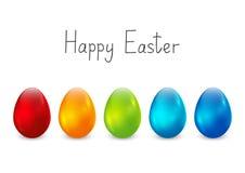 Huevos de Pascua en el fondo blanco ilustración del vector