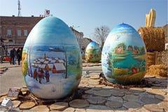 Huevos de Pascua, Koprivnica Fotografía de archivo libre de regalías