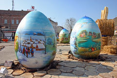 Huevos de Pascua, Koprivnica Fotos de archivo libres de regalías